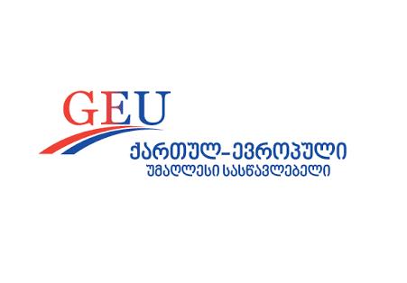 ქართულ-ევროპულ უმაღლეს სასწავლებელს ავტორიზაცია გაუუქმდა