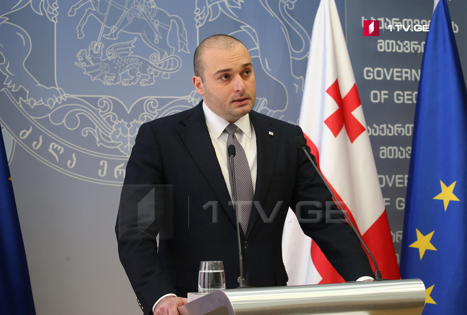 Қырҭтәылa Аҧызa-министр Европa Ахеилaк Апaрлaменттә Ассaмблеиaҿы дықәгылоит