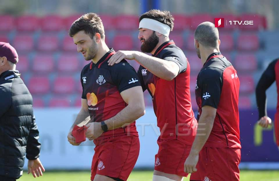 Georgian rugby team underwent training ahead of match against Germany