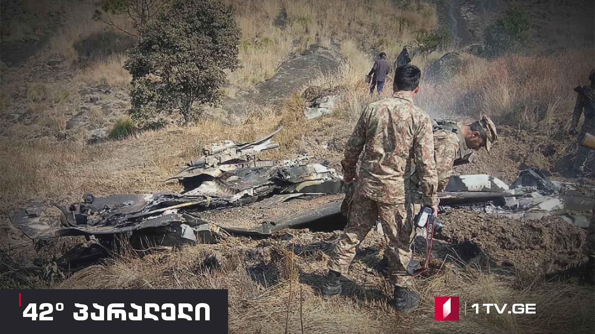 42° პარალელი - ინდოეთ-პაკისტანის კონფლიქტი: ომი დამარცხებულის გარეშე