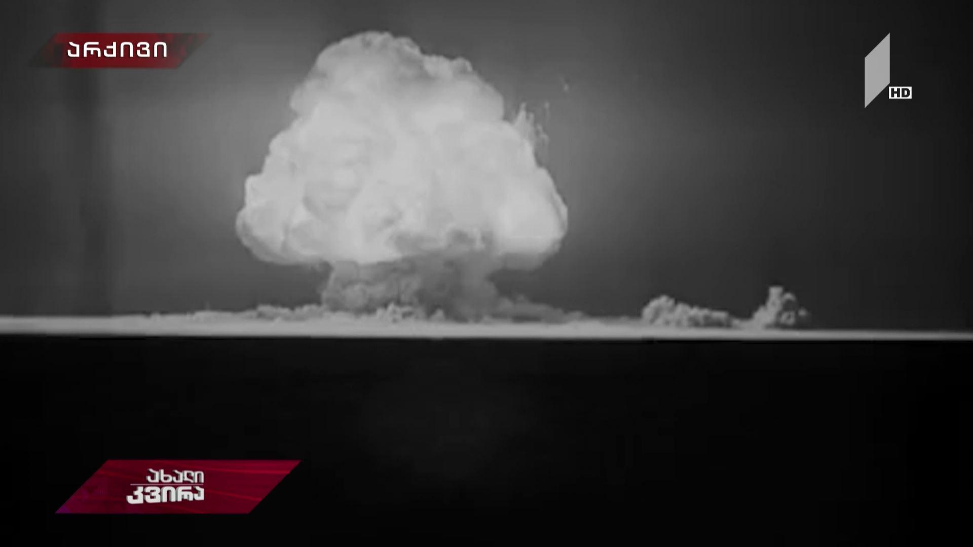 ბირთვული კლუბი