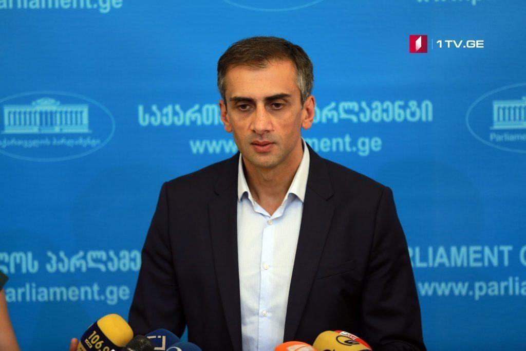 """Giorgi Kaxiani - parlament azlığlı artıq mövcud deyil, """"Avropa Gürcüstanı"""" azlıq statusunu itirdi"""