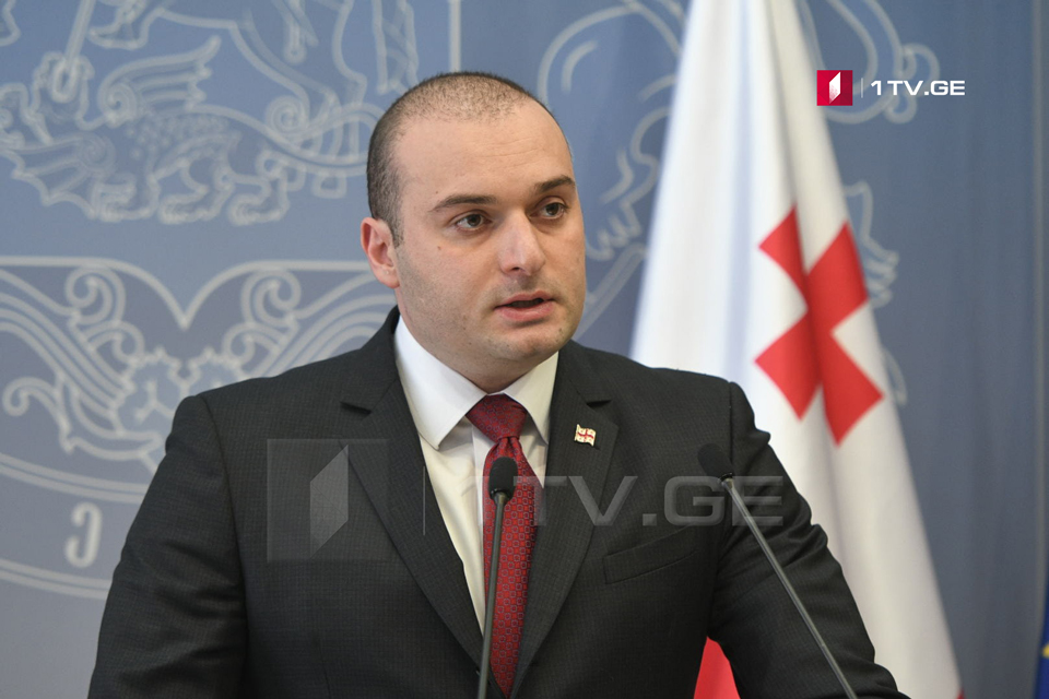 Mamuka Bakhtadze: I'm convinced that, one day, Georgia will become a full member of NATO