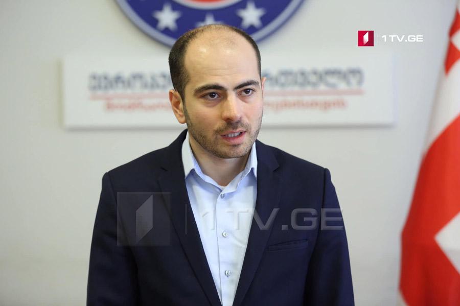 """გიორგი კანდელაკი -""""ქართულ ოცნებაში"""" ჰგონიათ,რომ რეპრესიებით ვინმეს შეაშინებენ"""