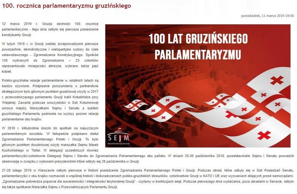 Государства-друзья Грузии поздравляют со 100-летием грузинского парламентаризма