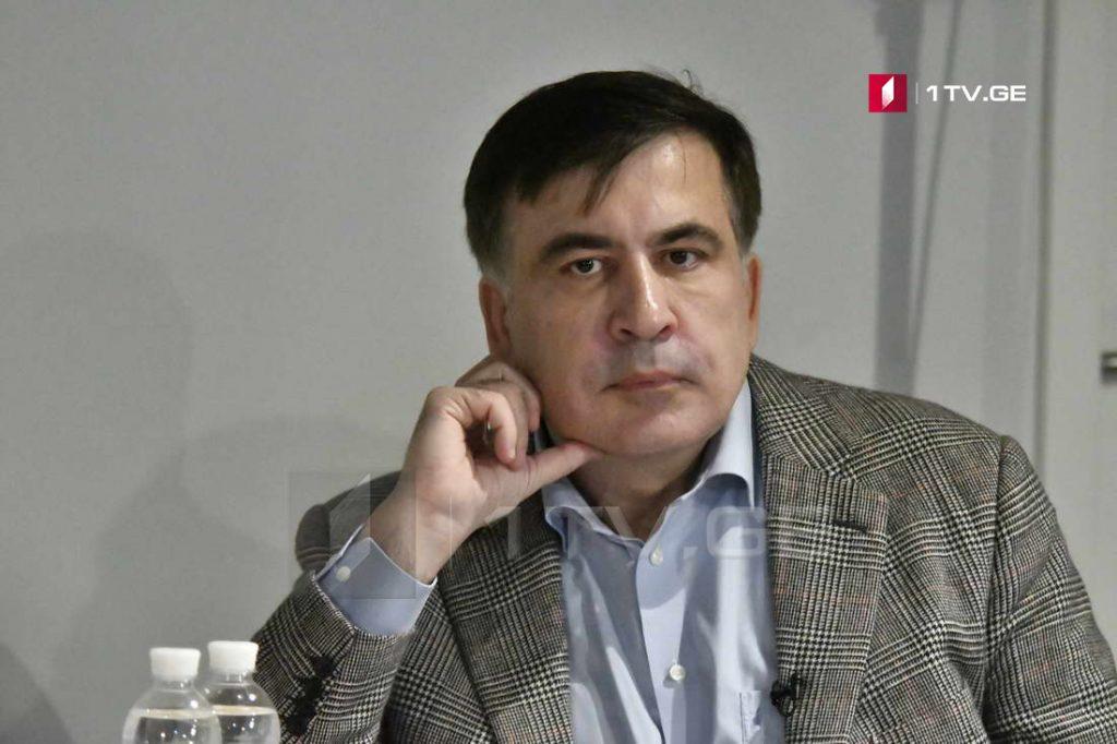 Михаил Саакашвили - Мы объявляем о всеобщей мобилизации, будем требовать досрочных выборов, я готов бороться вместе