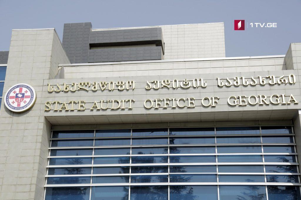 """სახელმწიფო აუდიტის სამსახური """"კოვიდ-19""""-ის ფარგლებში მთავრობის ანტიკრიზისული გეგმით განსაზღვრული საკითხების აუდიტს ჩაატარებს"""