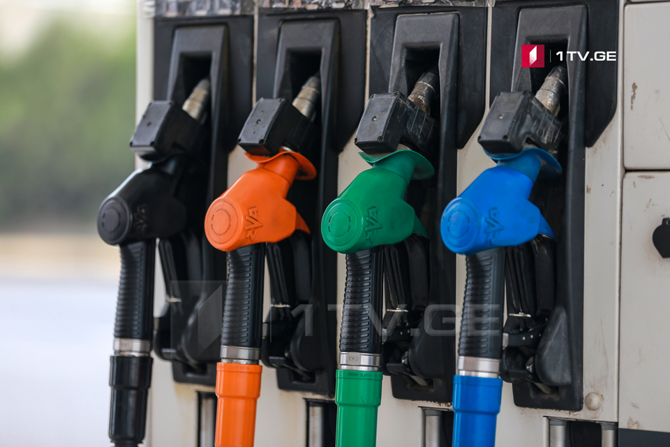 Gasoline price has been decreased in Georgia