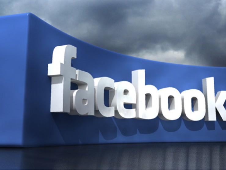 """İşləməsində problemin yaranmasından iki gün sonra, """"Facebook""""-un iki meneceri istefa etdi"""