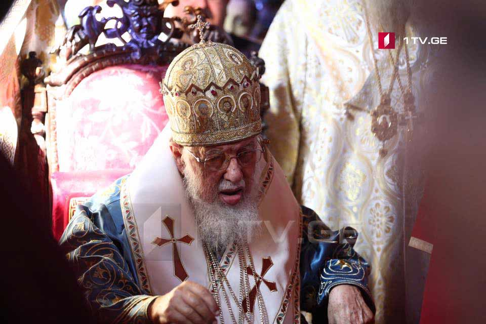 Ilia II: We should do everything to maintain Orthodoxy