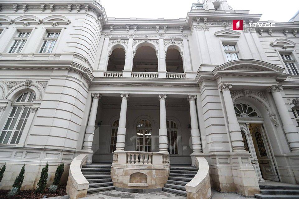 Վրաստանի նախագահի նստավայրի բարեկարգման և հնաոճ կահույքի գնման համար ծախսվել է 941.619 դոլլար