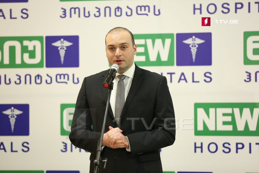 Mamuka Bakhtadze: Georgia should be regional leader in terms of health care service delivering