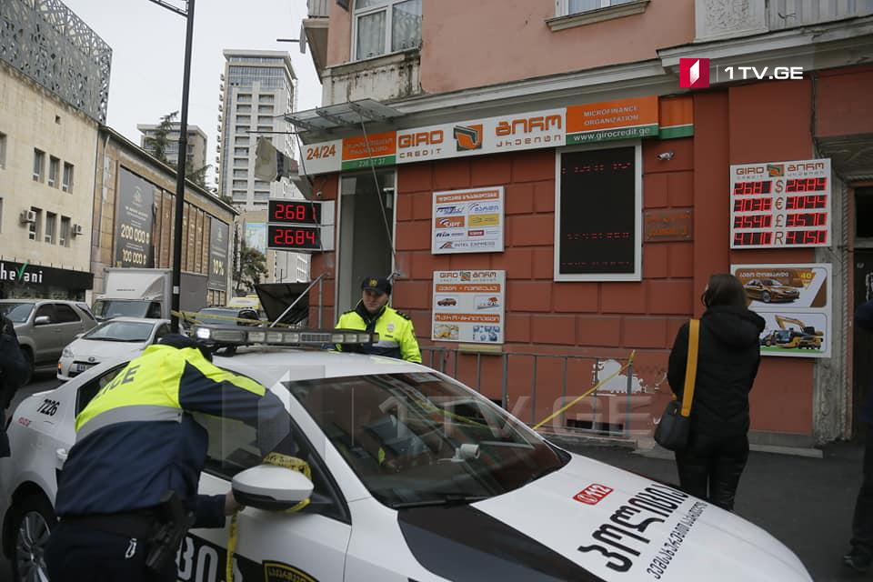 В центре Тбилиси совершено вооруженное нападение на офис микрофинансовой организации