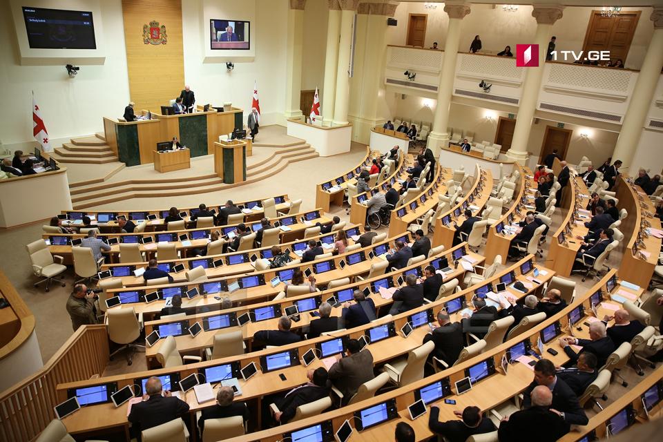 Смещение Звиада Квачантирадзе с поста не поддержали восемь депутатов, среди которых есть и члены большинства