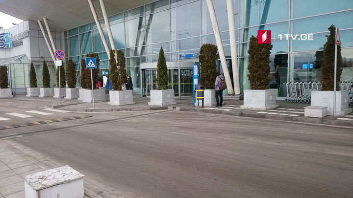 Spelling of several Ukrainian cities' names changed in Tbilisi and Batumi airports