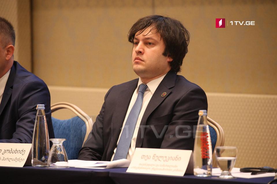 İrakli Kobaxidze - Son prezident seçkiləri 2012-ci ilin seçkilərindən sonra, ilk günündən başlayan həddindən böyük aqressiya kampaniyası ilə, ən pis seçkilər idi