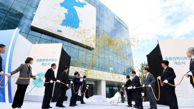ფხენიანი სამხრეთ და ჩრდილოეთ კორეის კავშირის ოფისს გამოეთიშა