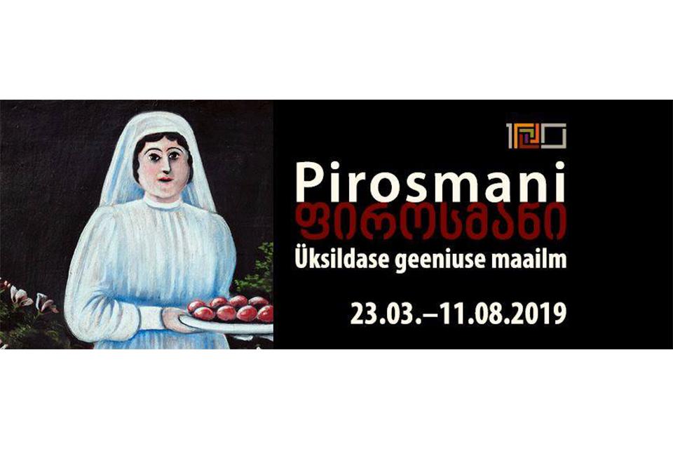 """პიკის საათი - """"იდენტობა"""" - ფიროსმანი ესტონეთში"""