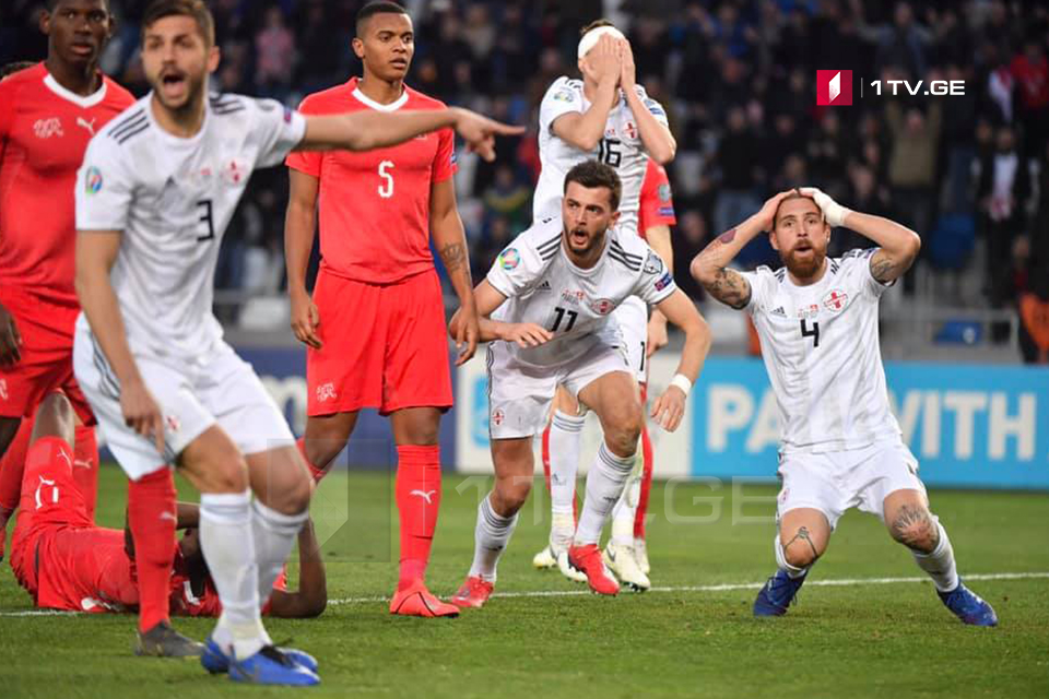 Georgia defeated against Switzerland – 0:2