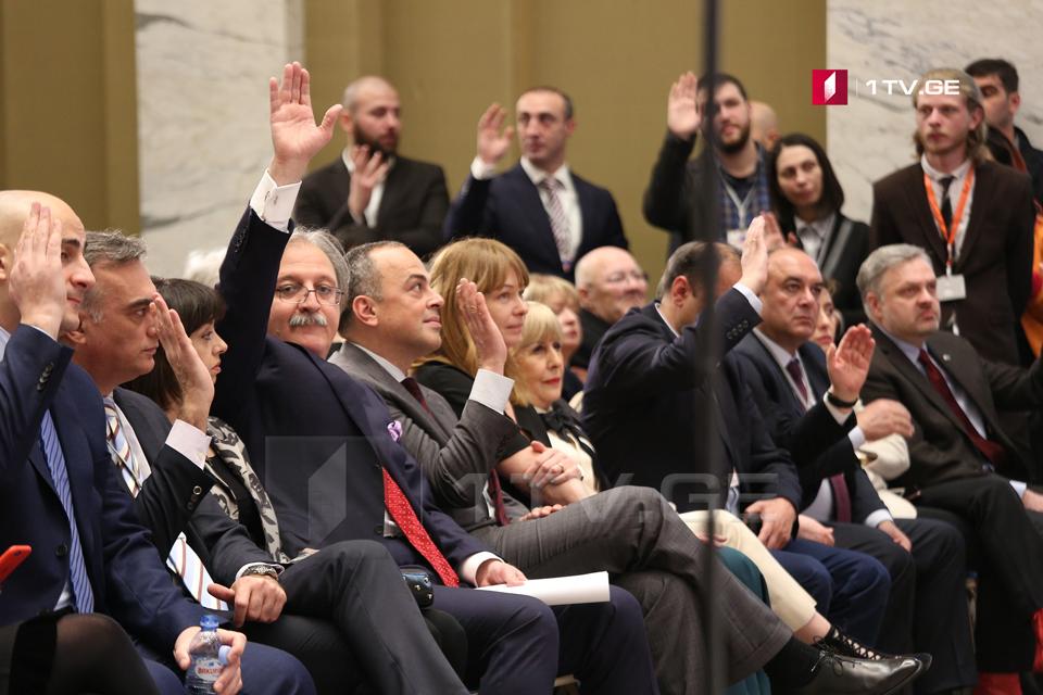 «Միասնական ազգային շարժման» նախագահ են ընտրել Գրիգոլ Վաշաձեին