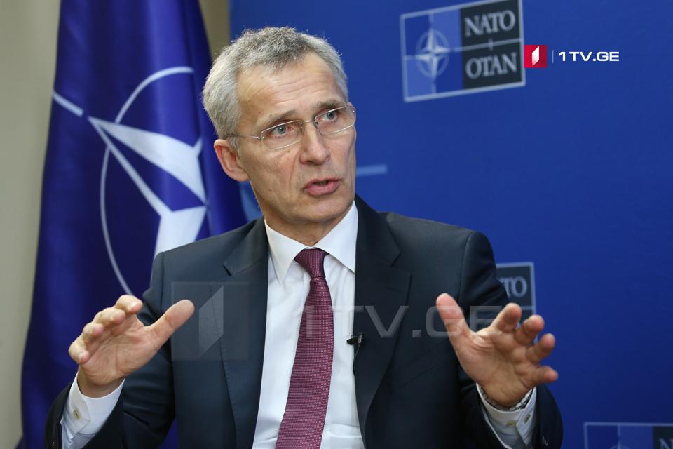 Йенс Столтенберг - Мы будем помогать и поддерживать Грузию на пути вступления в НАТО