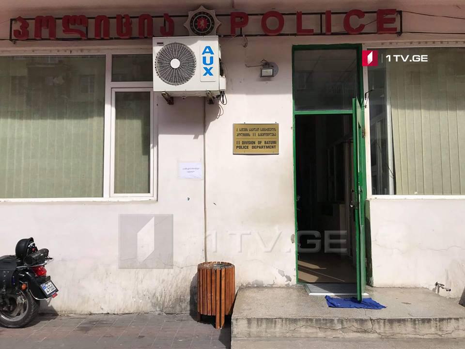 ბათუმში მამაკაცმა პოლიციის განყოფილების შენობაში თვითმკვლელობა სცადა