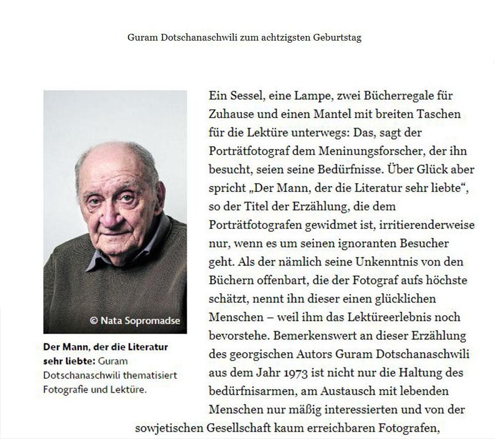 გურამ დოჩანაშვილის იუბილესთან დაკავშირებით გერმანული მედია სტატიას აქვეყნებს