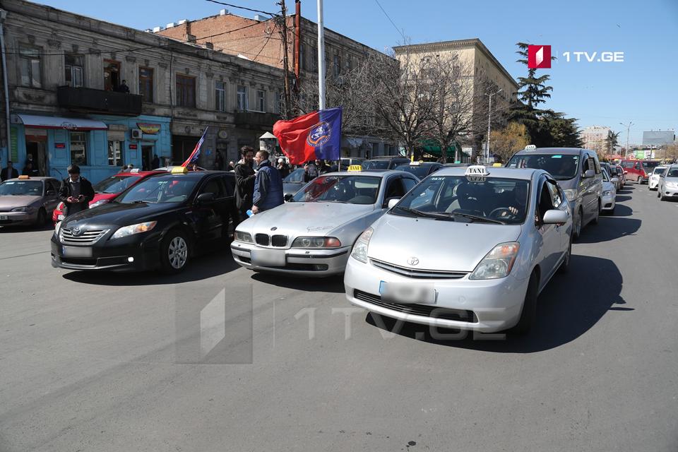 """თბილისში, """"ვაგზლის მოედანთან"""" ტაქსის მძღოლები საპროტესტო აქციას მართავენ"""