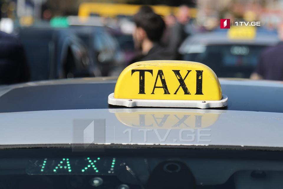 ქუთაისის აეროპორტიდან გადაყვანის ექსკლუზიური უფლების მოსაპოვებლად ტაქსის კომპანიებისთვის აუქციონი გამოცხადდა