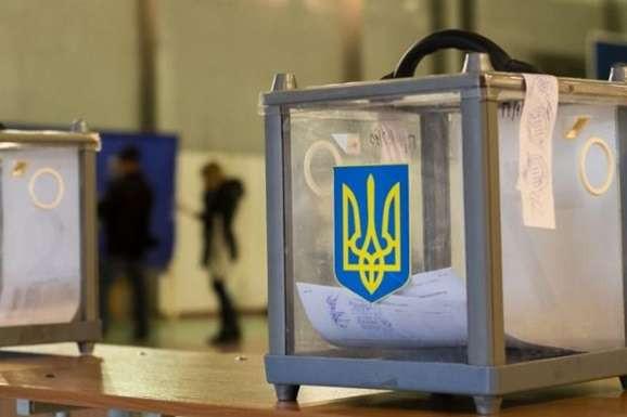 МИД Украины - Проживающие в России украинцы смогут проголосовать за президента Украины в Грузии