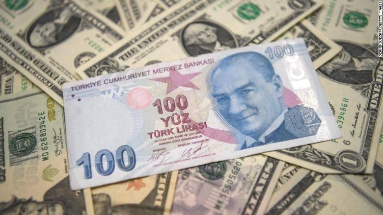 თურქული ლირა 5 პროცენტით გაუფასურდა