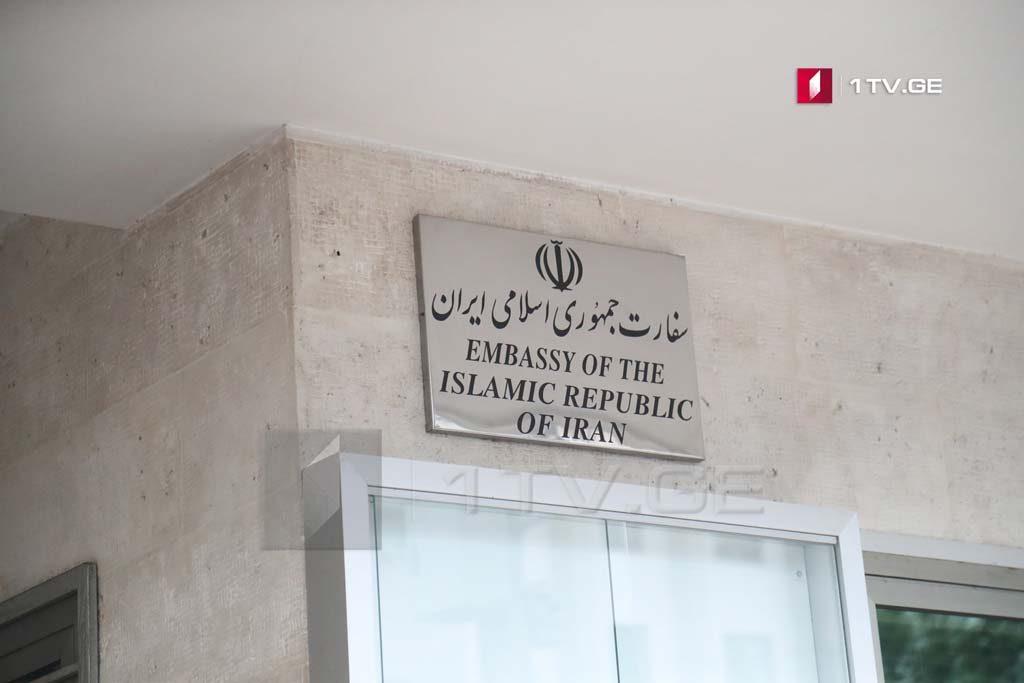 ირანის საელჩო - ირანელი ხალხი პატივს სცემს ქართველი ხალხის კანონმდებლობასა და კულტურას