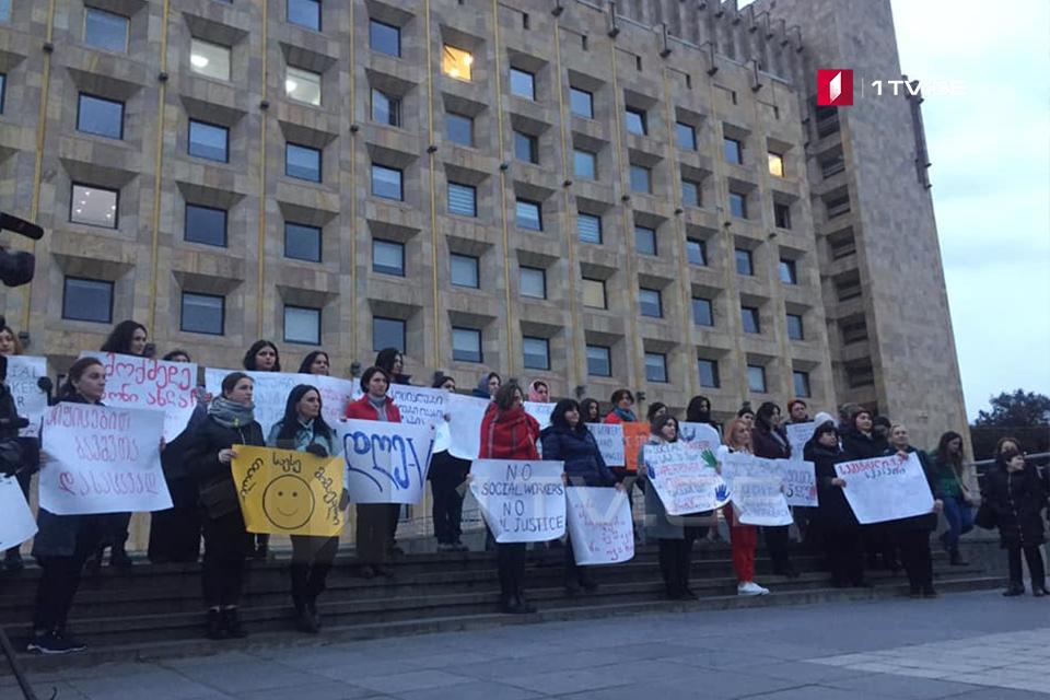 თბილისსა და ბათუმში სოციალურმა მუშაკებმა მორიგი აქციები გამართეს
