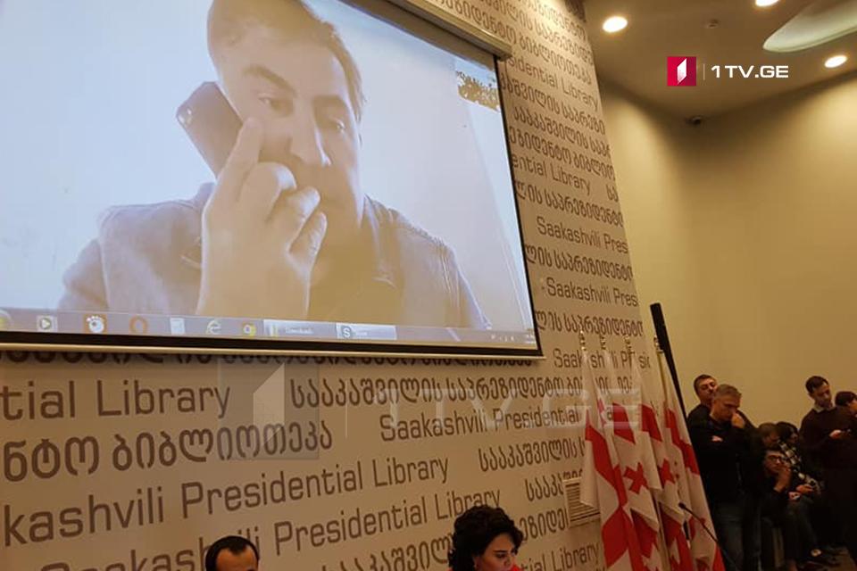Михаил Саакашвили - Через один-два года Грузия вообще пропадет с карты мира