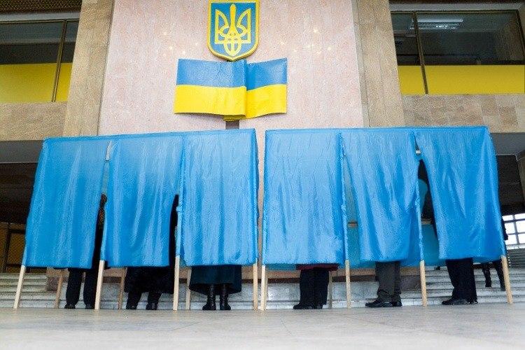 Ուկրաինայում պատրաստվում են նախագահական ընտրություններին