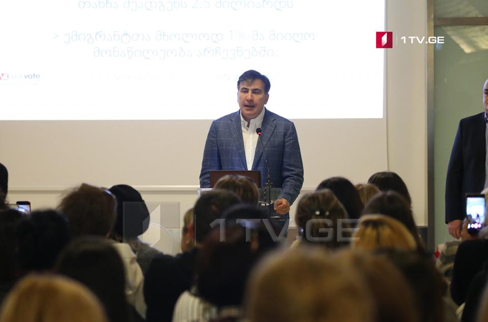 Михаил Саакашвили - Не я привез в Грузию Иванишвили, это сделал Шеварднадзе, потому что тот платил его семье
