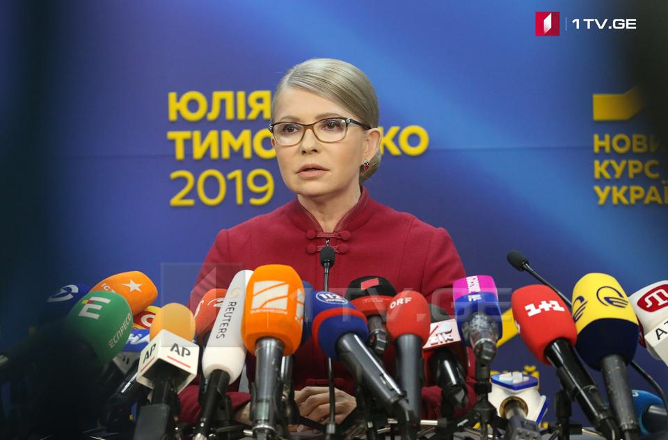 Yuliya Timoşenko - Seçkilər Petro Poroşenkonun xeyrinə saxtalaşdırıldı