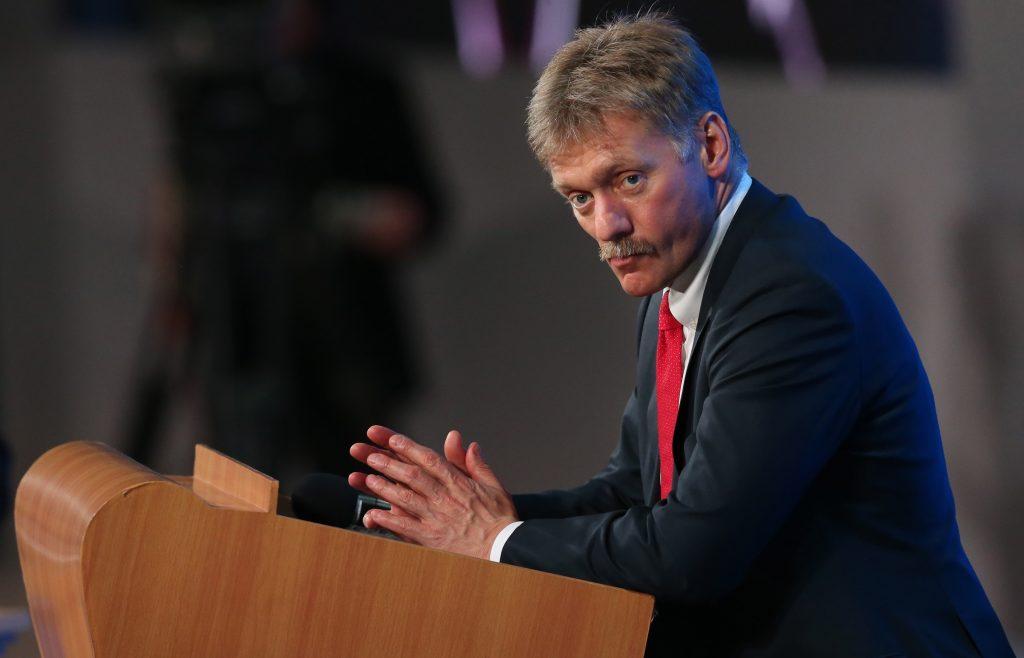 დიმიტრი პესკოვი - ტრამპისა და პუტინის სატელეფონო საუბრის გასაჯაროებისთვის ვაშინგტონს რუსეთის ნებართვა დასჭირდება
