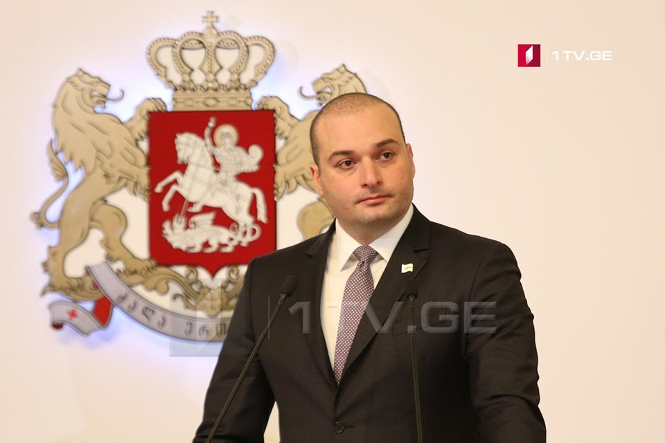 f976cfb4e4 Mamuka Bakhtadze to pay official visit to Romania today - 1TV