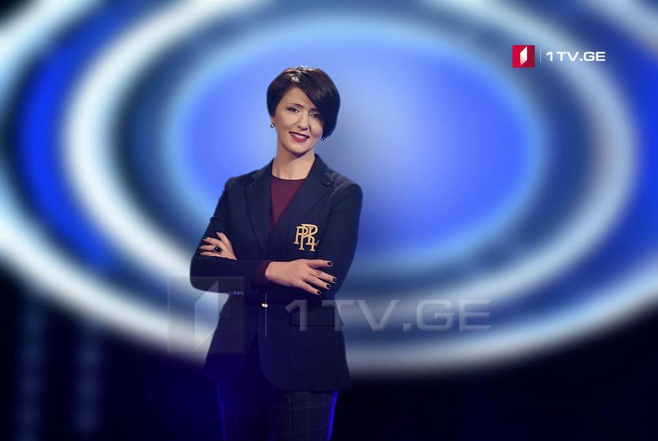 Tinatin Berdzenishvili appointed as the Head of EBU Gender Balance Initiative