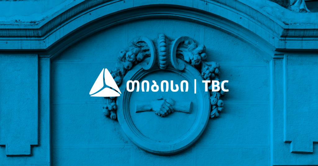 «TBC» планирует основать банк в Узбекистане