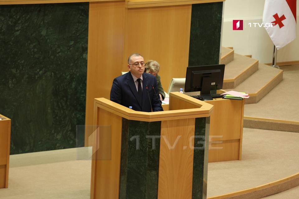 NBG President says National Bank exhausted issue regarding Mamuka Khazaradze and Badri Japaridze