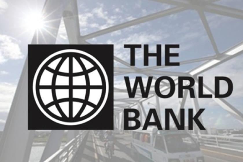 მსოფლიო ბანკმა საქართველოს ეკონომიკის ზრდის პროგნოზი შეამცირა