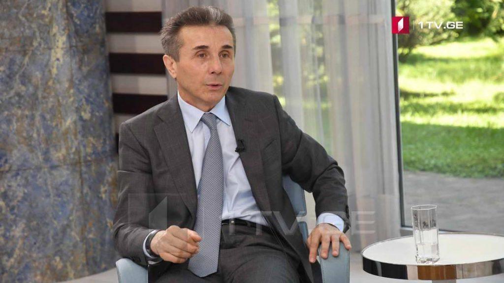 Bidzina Ivanishvili on April 9: the day that gave rise to a new era