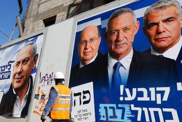 ისრაელში დღეს საპარლამენტო არჩევნები იმართება