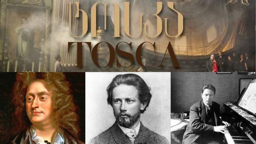 კლასიკა ყველასთვის - ტოსკა / სხვადასხვა სტილისა და ეპოქის კლასიკური მუსიკა