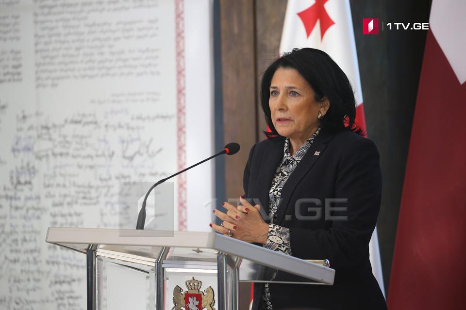 Salome Zurabishvili Restoration Of Independence Followed April 9 Tragedy