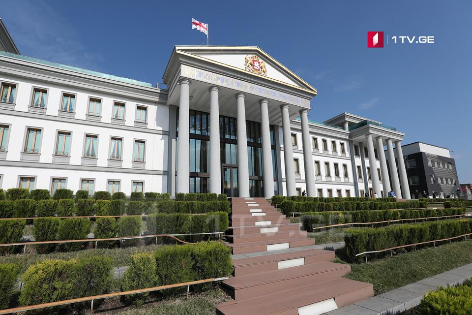 Во Дворце государственных церемоний сегодня состоится церемония награждения почетных тбилисцев