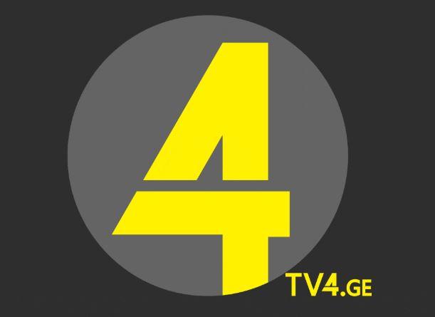 """ტელეკომპანია """"ტვ 4"""" განცხადებას ავრცელებს"""