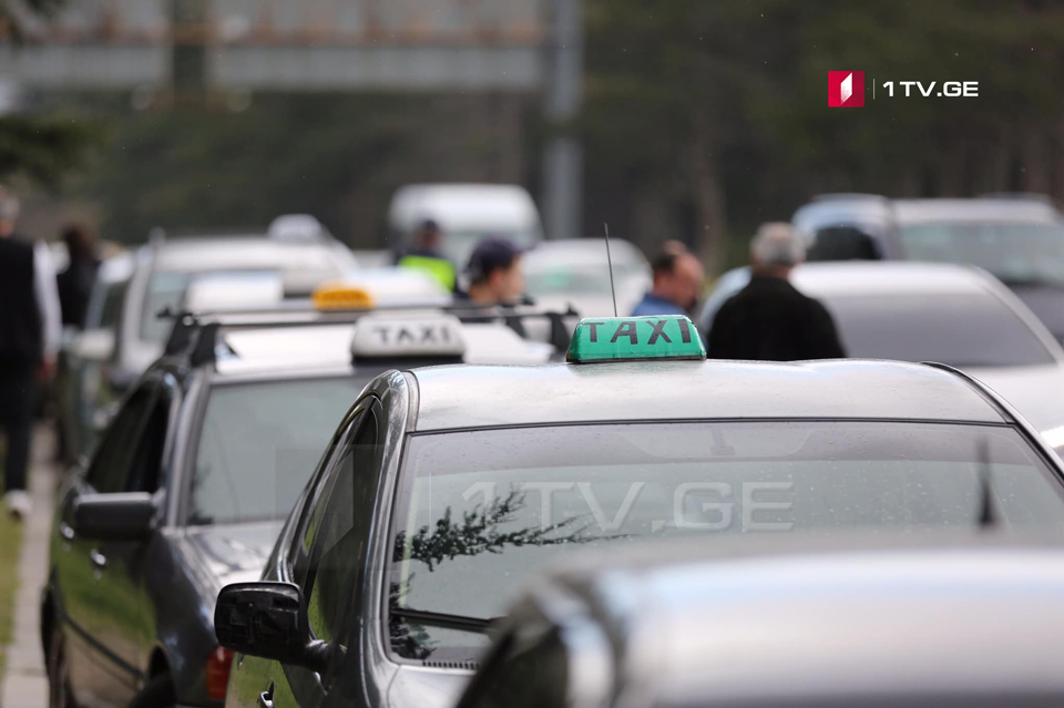 ტაქსებსა და მსუბუქ ავტომობილებში არასრულწლოვანთა თანდასწრებით თამბაქოს მოხმარებაზე შესაძლოა, კანონი გამკაცრდეს